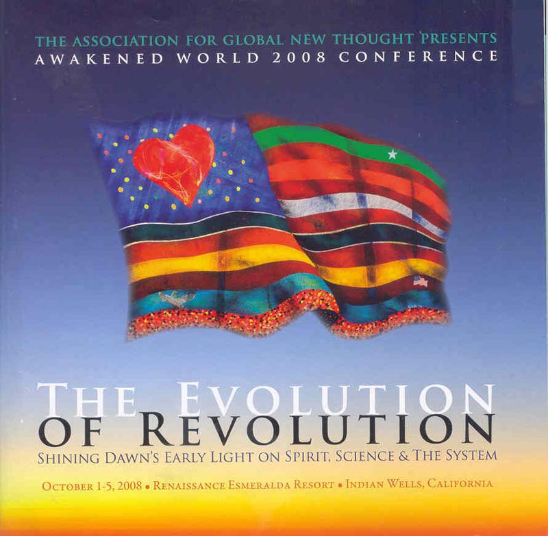 5 - 101420 - AGNT Conference Brochure -