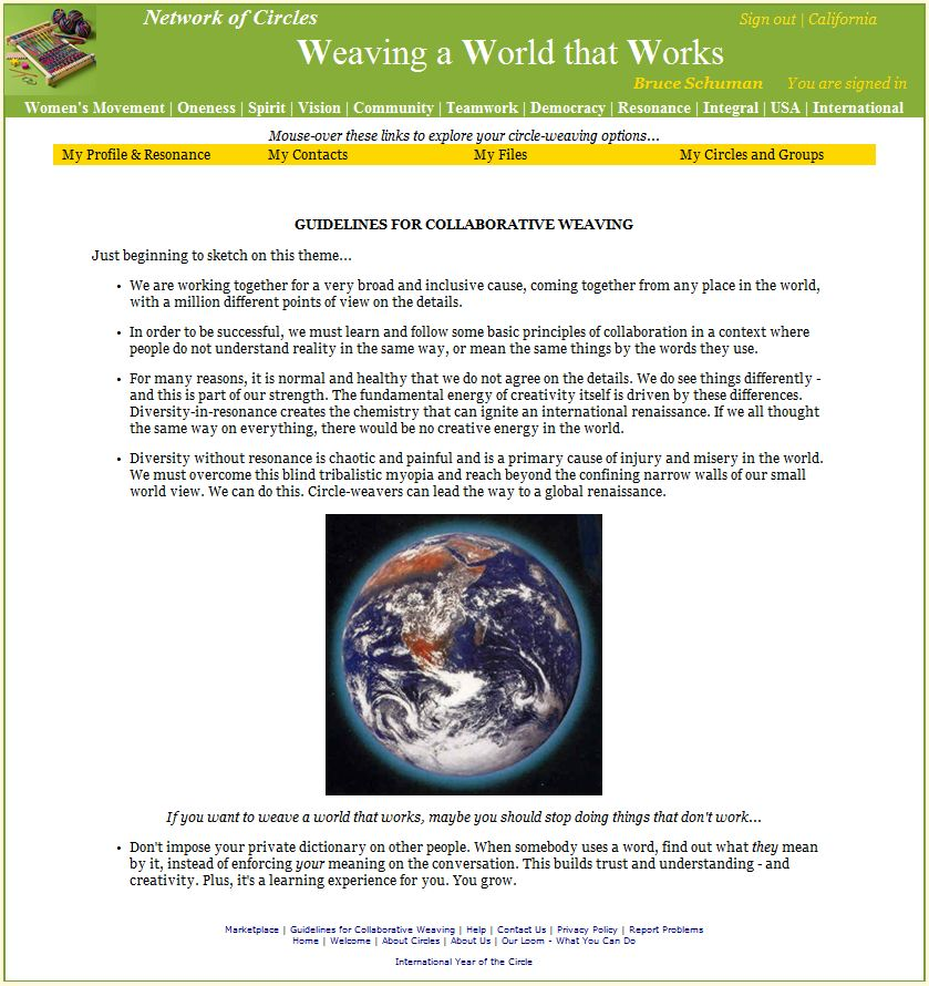15 - 102412 - Collaborative Weaving 2 -